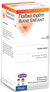 Biane-Enfant-sidiros