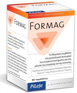 FormagL