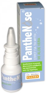 Panthenose_spray_aloe_vera